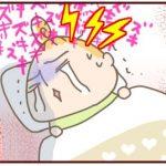 長年苦しんだ片頭痛が簡単に治りました!②二度目を経て