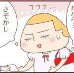 カコ VS 免許証写真~後編