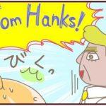 カコ vs 外国人のお客さん 4/4