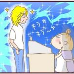 カコ vs 外国人のお客さん 1/4