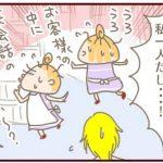 カコ vs 外国人のお客さん 2/4