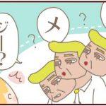 カコ vs 外国人のお客さん 3/4