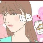 【メニエール病】突発性難聴・めまい・耳鳴りの改善方法①耳と首の温熱療法