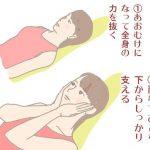 【メニエール病】突発性難聴・めまい・耳鳴りの改善法④SPAT操体と腹式呼吸