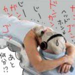 【乳がん検診】痛くない?最新機器紹介~3Dマンモ・MRI・PET&PEM・エルマンモ