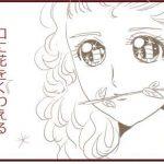 70年代少女漫画のギモン~その②ヒロインの不思議な仕草を真似してみた