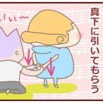 【簡単チェック】腰痛・膝痛・肩こりの原因は足裏筋力が弱ってるせい!?