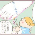『外反母趾・屈み足・扁平足…』様々な足指の変形、あなたの悩みはどれ?